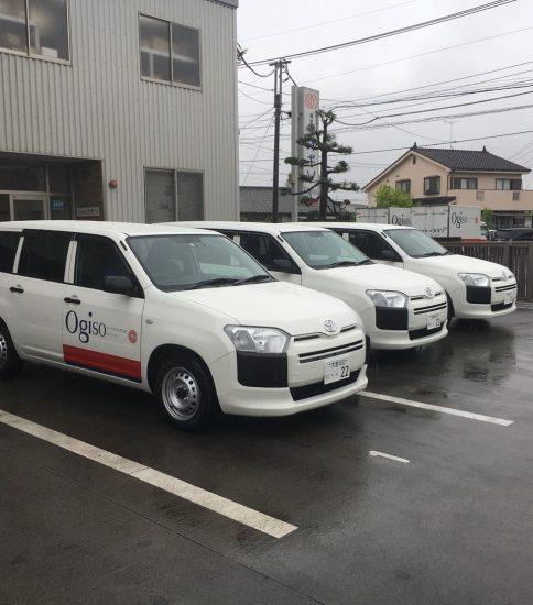 【OGISO NEWS】営業車を3台増車しました。