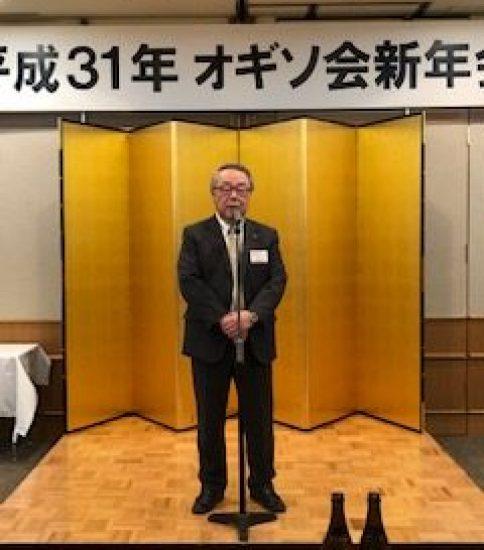 平成31年オギソ会新年会